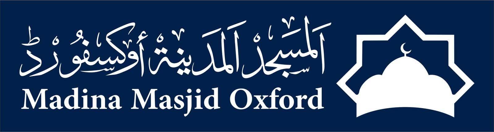 Madina Masjid Oxford